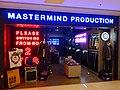 HK YL Yuen Long 元朗 形點 Yoho Mall shop Mastermind Production clothing Nov-2015 DSC.JPG