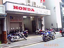 Honda Wing Motorcycle Dealership Japan