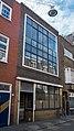 Haddingestraat 31 (2).jpg
