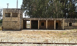 Hadera East railway station - The remains of the British station building in 2015