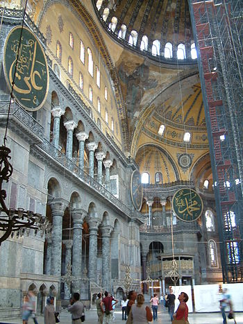One pendentive of the Hagia Sophia main dome