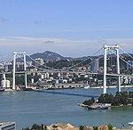 Haicang Bridge,Puente de Haicang (9172145021)2.jpg