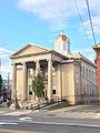 Hampshire County Courthouse Romney WV 2014 10 05 07.jpg