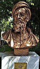 Head Statue of Mir Fendereski- سردیس میرفندرسکی.jpg