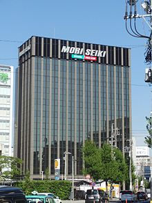 Headquarter of MORI SEIKI CO., LTD..JPG