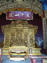 Heavenly king's throne