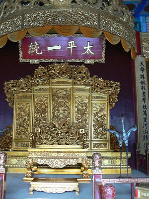 Taiping Heavenly Kingdom - The Heavenly King's throne in Nanjing