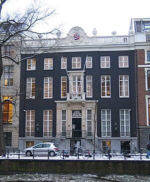 De Graeff - Image: Herengracht 446 Amsterdam