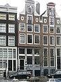 Herengracht 281 283.jpg