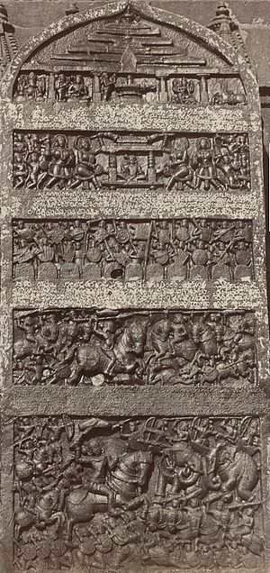 Hero stone -  Five panel Viragal from 12th century with Old Kannada inscription