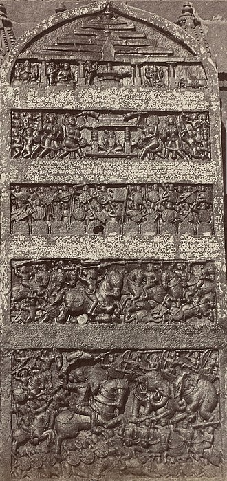 Hero stone - Image: Hero stone with old Kannada inscription at the Tarakeshvara temple at Hangal 1