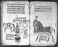 Hindi Manuscript 191, fols 100 verso 101 rec Wellcome L0024293.jpg