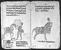 Hindi Manuscript 191, fols 60 verso 61 recto Wellcome L0024253.jpg