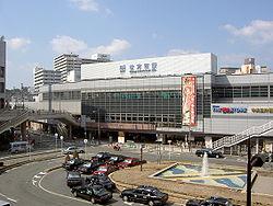 Hirakata-shi Station Minami Entrance.jpg