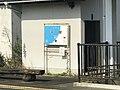 Hitara station running in board 02.jpg