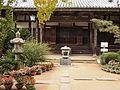 Hogonji (Matsuyama) hondo.jpg
