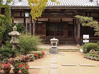 Hōgon-ji (Matsuyama)