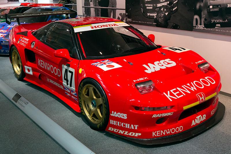 Acura Integra Race Car For Sale