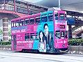 Hong Kong Tramways 49(S11) Shek Tong Tsui to North Point 21-07-2020.jpg