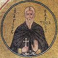 Hosios Loukas (nave, south west bay) - S.Martinianos.jpg