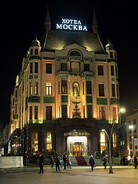 Hotel Moskva By Night 2017