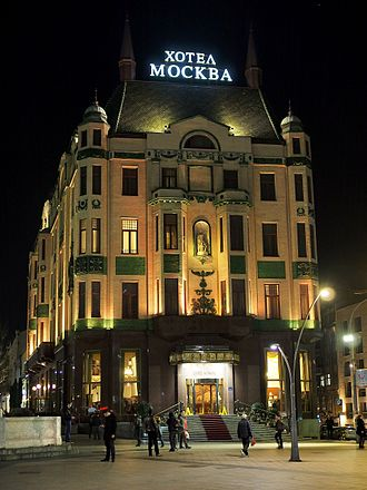 Hotel Moskva, Belgrade - Hotel Moskva by night (2017)