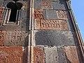 Hovhannavank (cross in wall) (105).jpg