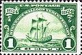 Hugo-sail1.jpg