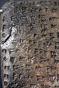 Hurrian tablet AO12016
