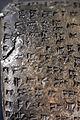 Hurrian tablet AO12016 mp3h8900.jpg