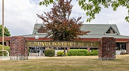 Hurunui District Offices, Amberley, New Zealand 01.jpg