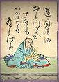 Hyakuninisshu 082.jpg