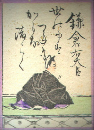 Minamoto no Sanetomo - Minamoto no Sanetomo, depiction from the Ogura Hyakunin Isshu