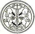 Hypnerotomachia Poliphili pag244b.jpg