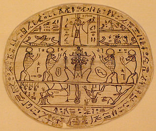 Ancient Egyptian small disk-shaped drawing, made of stuccoed linen, papyrus, bronze, gold, wood, or clay, placed under the head of a corpse, functioning as a funerary amulet