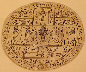 Hypocephalus - Hypocephalus of Tasheritkhons inscribed with Chapter 162 of the Book of the Dead, on display at the British Museum