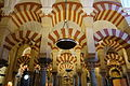 Hypostyle hall of the Mosque-Cathedral of Córdoba, Spain - DSC07228.JPG