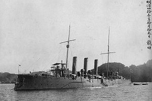 IJN despatch vessel TATSUTA in 1908.jpg