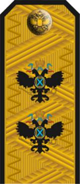IRN ViceAdmiral 1917
