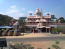Art Car Museum >> Rajahmundry – Travel guide at Wikivoyage
