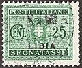 ITA-LY 1934 MiNrP015 pm B002.jpg