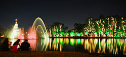 Ibirapuera Park lit up at night.