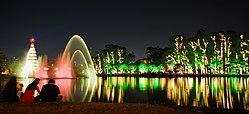 Ibirapuera Park lit up at night.