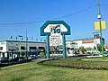 Ic Norte 2 - panoramio.jpg