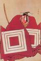 Ichikawa Danjuro V.png