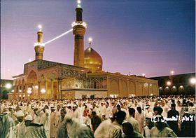 مقام الإمام الحسين في كربلاء