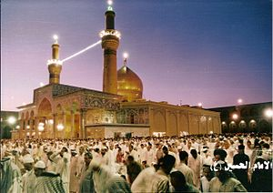 Shia Islam - The Imam Hussein Shrine in Karbala, Iraq is a holy site for Shia Muslims.