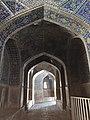 Imam Mosque enterance-1.jpg
