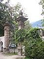 Imperial Gardens (2786746799).jpg