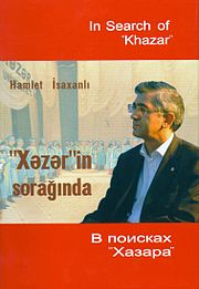 In Search of Khazar cover